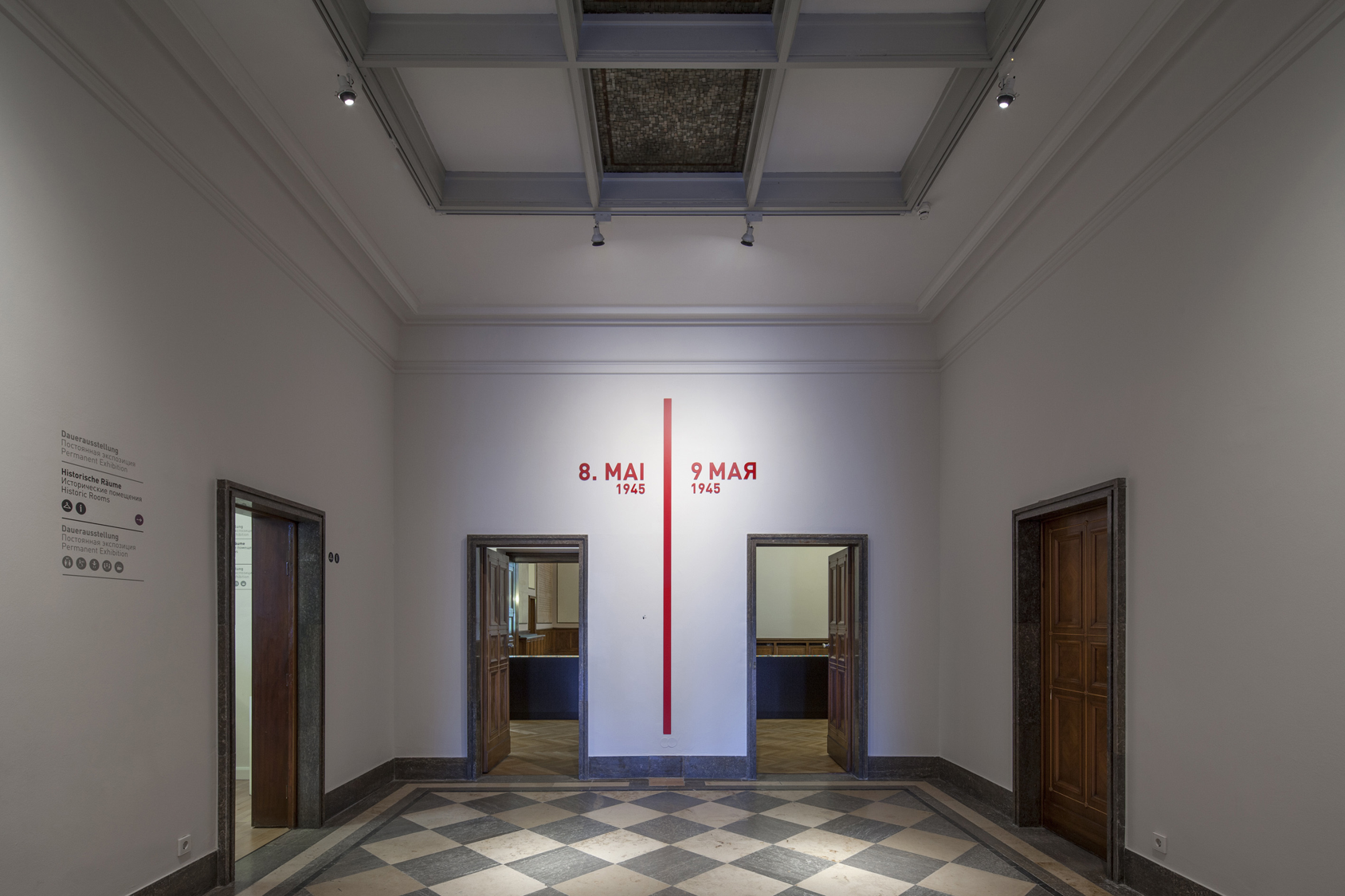 Foyer-Museum.png